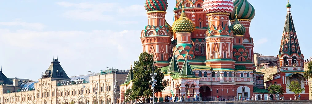 Search Salvador to Moscow (SSA - SVO) Flight Deals